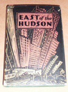 Art Deco dj East of the Hudson