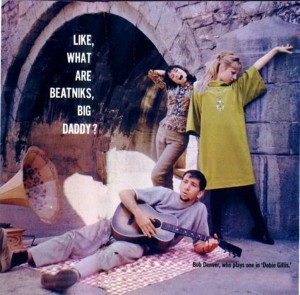 album cover Bob Denver Maynard Krebs fake album