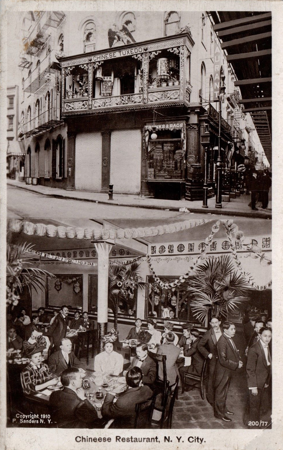 Old New York In Postcards #19 - Chinese Restaurants, A Brief History